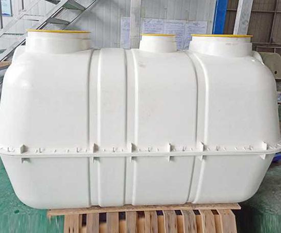 模压化粪池(2立方)